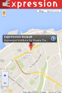 Expression Kuwait - screenshot