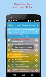 Indian Classical – Smaran - screenshot