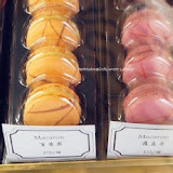 朵莉甜廚 Dolly sweet pâtissier 法式甜點專賣店