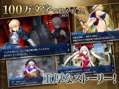 fate/grand order apk screenshot