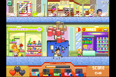 Supermarket Splash - screenshot