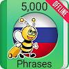 Learn Russian Phrasebook - 5,000 Phrases
