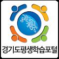 Download 경기도평생학습포털 학습모아길 APK on PC