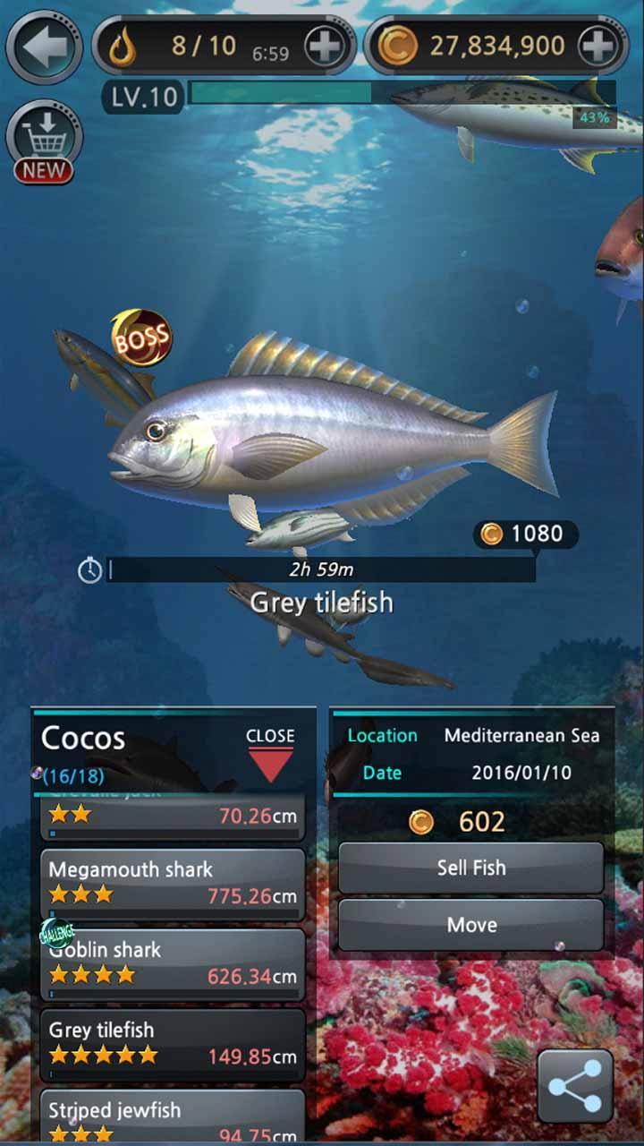 Fishing Hook Screenshot 3