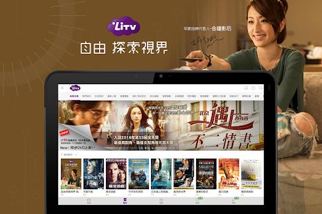 LiTV線上影視-百萬下載追劇APP,電視連續劇線上看 APK for Bluestacks