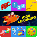 App Poems and Rhymes for Kids Learning APK for Kindle