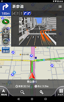 Screenshot of ナビタイム カーナビ/渋滞情報アプリ - ドライブサポーター