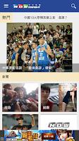 Screenshot of NOWnews今日新聞