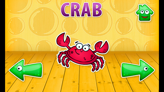 123 Kids Fun FLASHCARDS - screenshot
