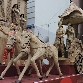 Chariot by Kambala Rajesh - Artistic Objects Other Objects