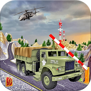 Drive Army Base Coach Truck Icon