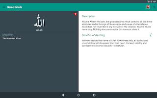 Screenshot of Asmaul Husna with Audio