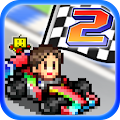 Free Download Grand Prix Story 2 APK for Samsung