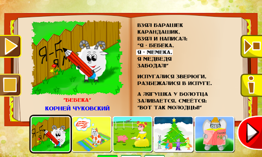 BabyTV - Nursery Rhymes Music for Babies & Toddlers
