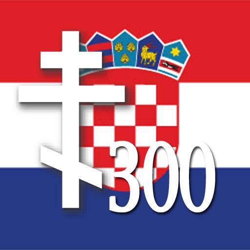 Android aplikacija 300 izreka asketa na Android Srbija