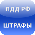 App ПДД Штрафы 2017 apk for kindle fire