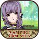 Vampire Holmes ~ Blanco and Psycho