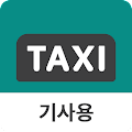 Free Download 티맵택시(기사용) APK for Samsung