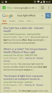 Blue Light & Brightness Filter - screenshot