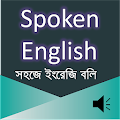 App Spoken English E2B APK for Kindle