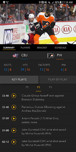 NBC Sports screenshot 4