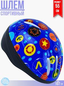Шлем, серии Like Goods, LG-13020