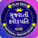 Crorepati In Gujarati - Play Gujarati GK Quiz Game Icon