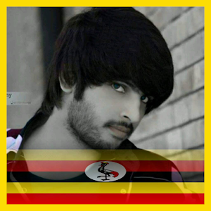 Uganda Photo Flag Editor