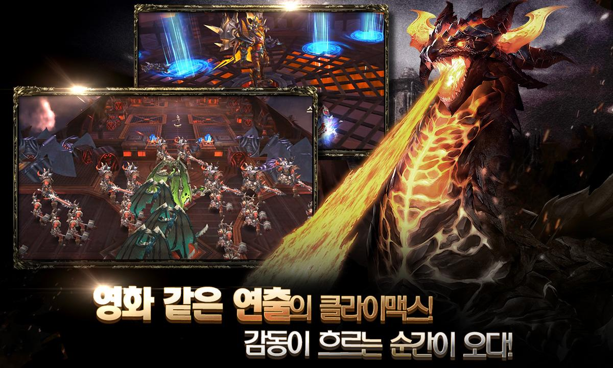 아리아 레전드(Aria Legend) Screenshot 9