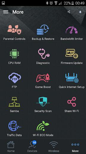 ASUS Router screenshot 7