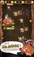 Screenshot of 애니팡 사천성 for Kakao