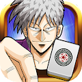 Game 近代麻雀オールスターズ 闘牌伝 APK for Kindle