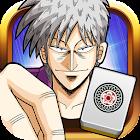Modern Mahjong All Stars 闘牌 Den 1.1.11