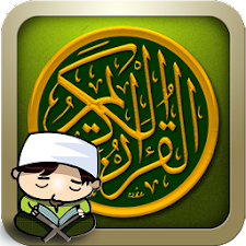 Quran Kids Repeat