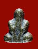 ปิดตาโสฬส รุ่น 2 หลวงพ่อเส้ง วัดแหลมทราย จ.สงขลา พ.ศ. 2504