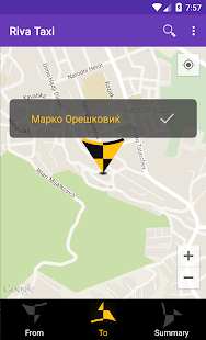 Taxi Riva – Такси Рива - screenshot