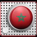 Radio Morocco APK for Kindle Fire