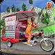Drive Hill Chingchi Rickshaw