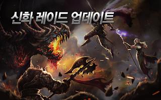 Screenshot of 영웅의 군단 for Kakao