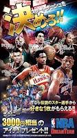 Screenshot of NBA ドリームチーム