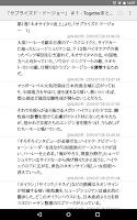 Screenshot of Njslyr Reader