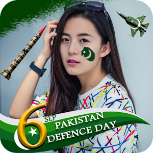 Download Pakistan Defence Day photo Frames 2017 For PC Windows and Mac