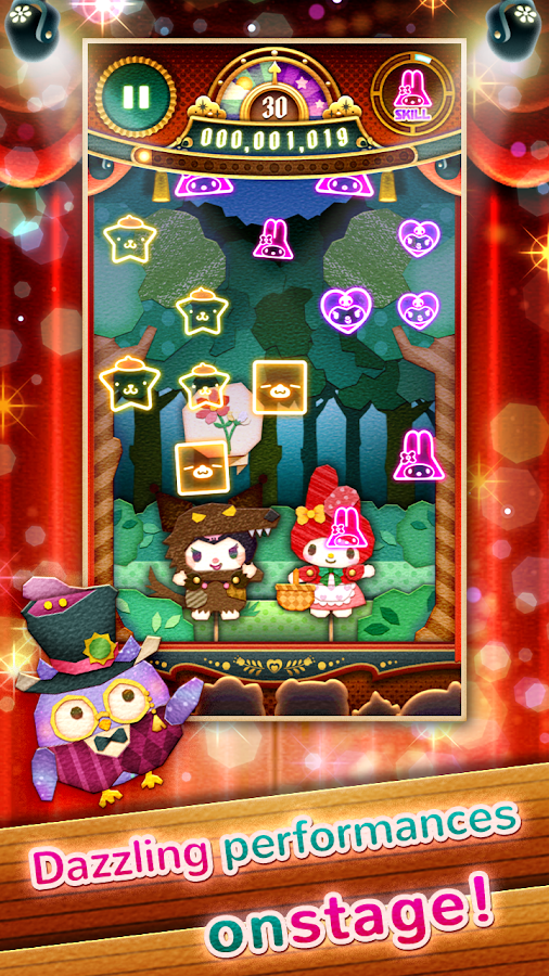 Hello Kitty : Fantasy Theater Screenshot 0