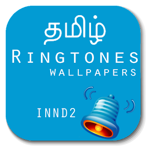 Download Tamil Ringtones For PC Windows and Mac