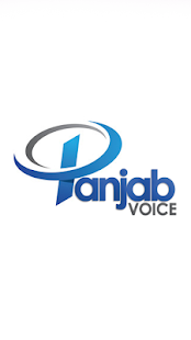 Panjab Voice Dialer - screenshot