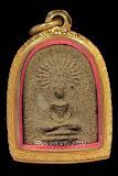 พระพิมพ์ซุ้มรัศมีเนื้อว่านพญาไม้ผุ หลวงปู่บุญ วัดกลางบางแก้ว สภาพสวย