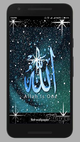 Allah Live Wallpaper Screenshot