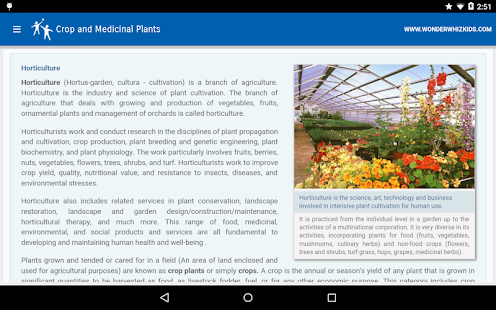 Crop and Medicinal Plants - screenshot