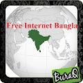 App ফ্রি ইন্টারনেট Bangla Net Free apk for kindle fire