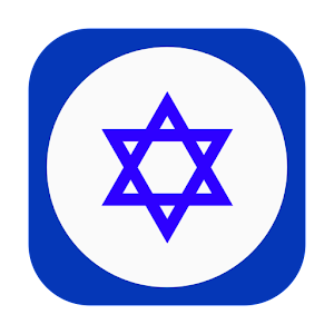 Israel News for PC-Windows 7,8,10 and Mac